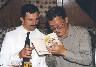 Су Хань - первый секретарь КП КНР