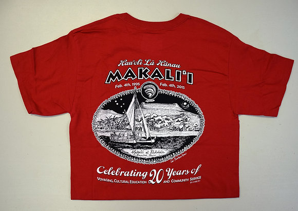 20th Anniversary Red Short Sleeve - Cotton