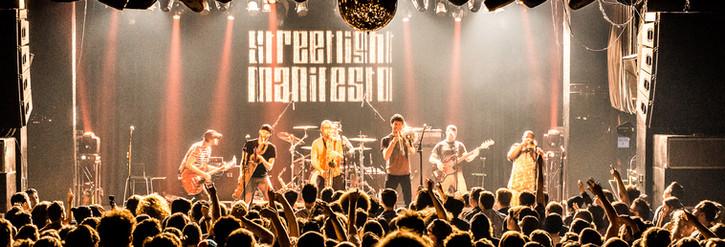 streetlight_manifesto_Hysteria_slider-10