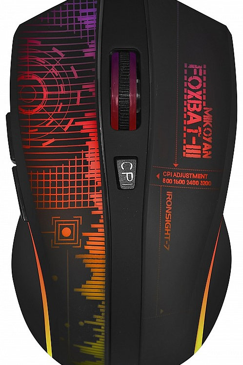 Pro-Gaming Wireless Rechargeable Mouse
