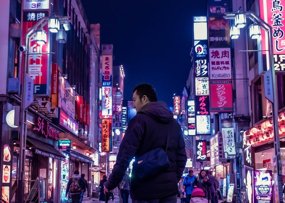 Cyberpunk Tokyo 2020
