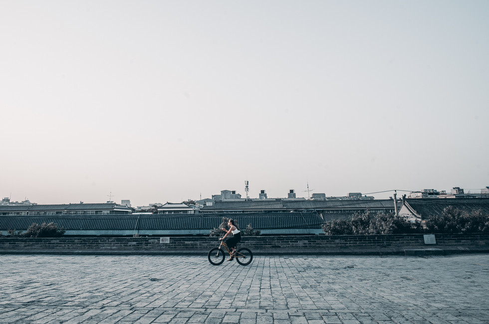 Xi'an Wall