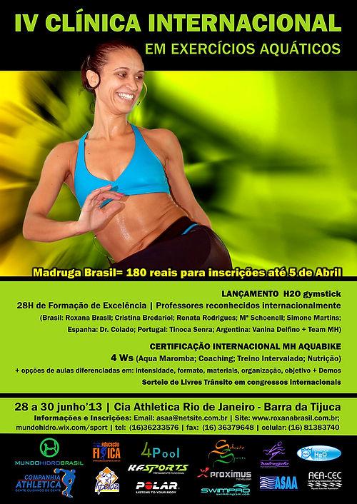 4-clinica-internacional-2013.jpg