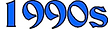 1990sTabletJPGPNG.png