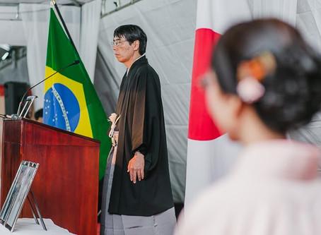 Embaixada do Japão comemora aniversário do Imperador
