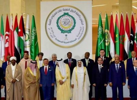 Ministros das Relações Exteriores dos países membros do Comitê de Iniciativa de Paz Árabe