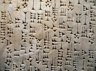 คูนิฟอร์ม (Cuneiform) หนึ่งในระบบอักษรที่เก่าแก่ที่สุดของโลก