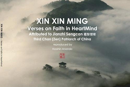 Xin Xin Ming