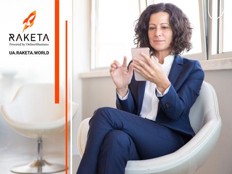 Чи стануть текстові повідомлення новим трендом в бізнес тревел?