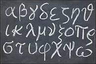 greekletters.jpg