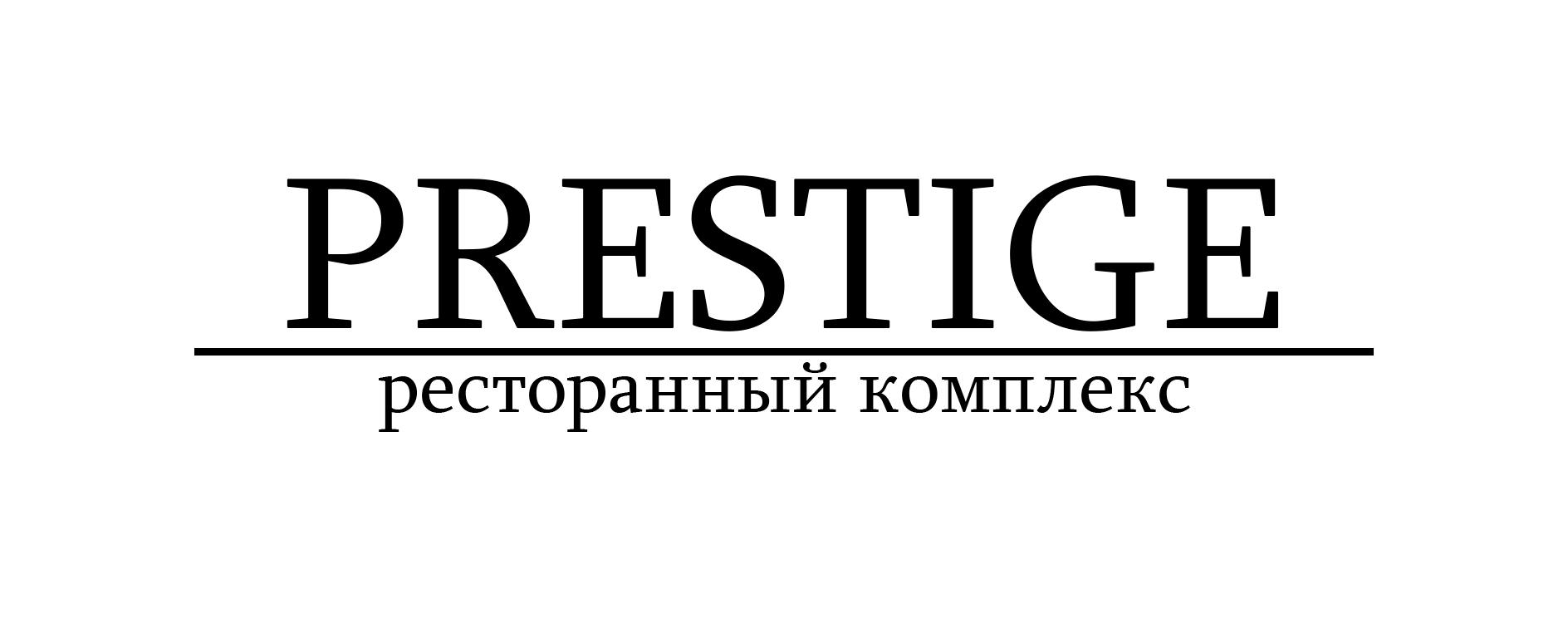 (c) Prestig.org