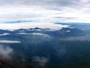 Mont Fuji 2009