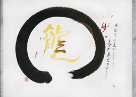 Tatsu - dragon
