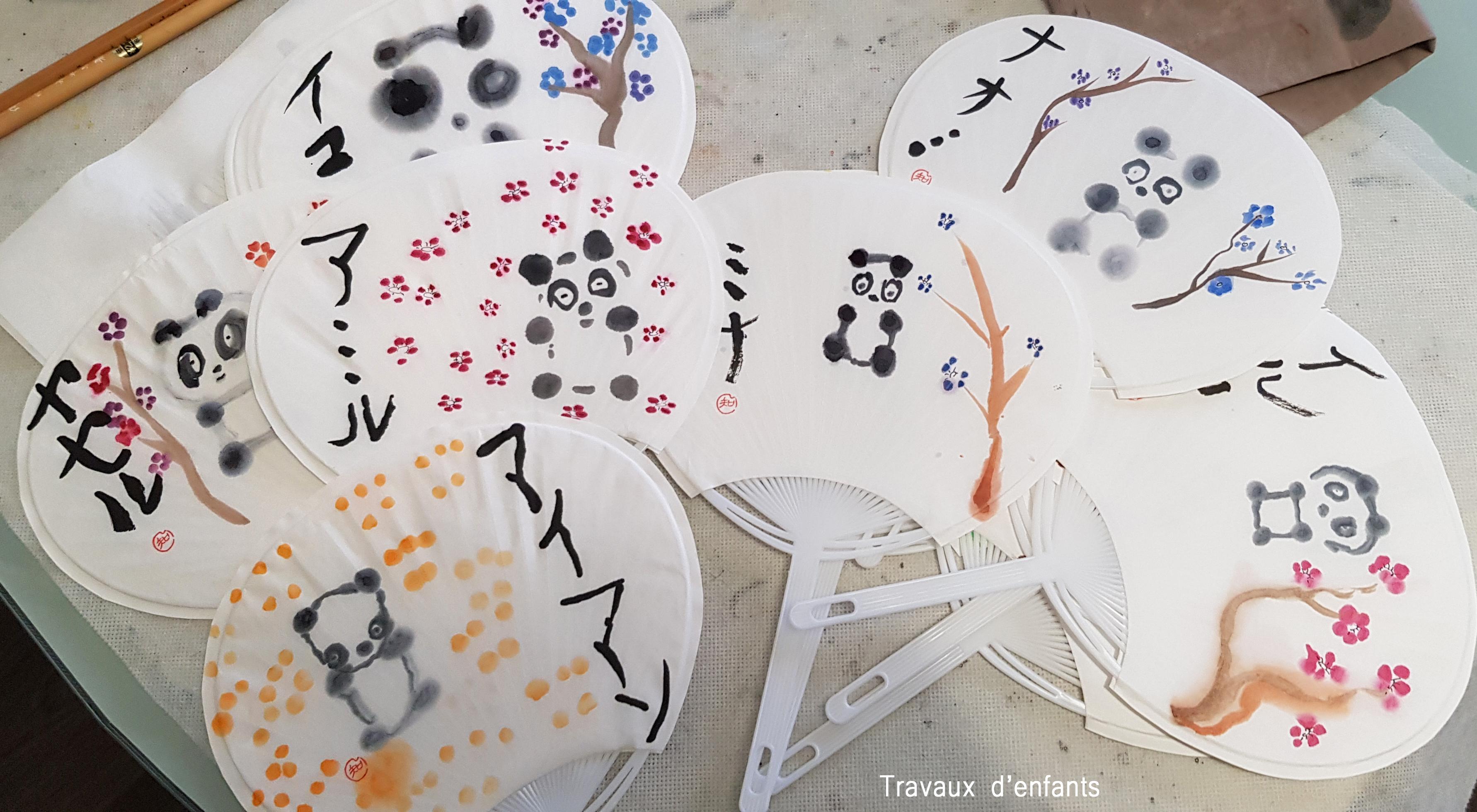 2020-03-06_Uchiwa d'enfants