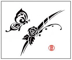 Chōchō - papillon