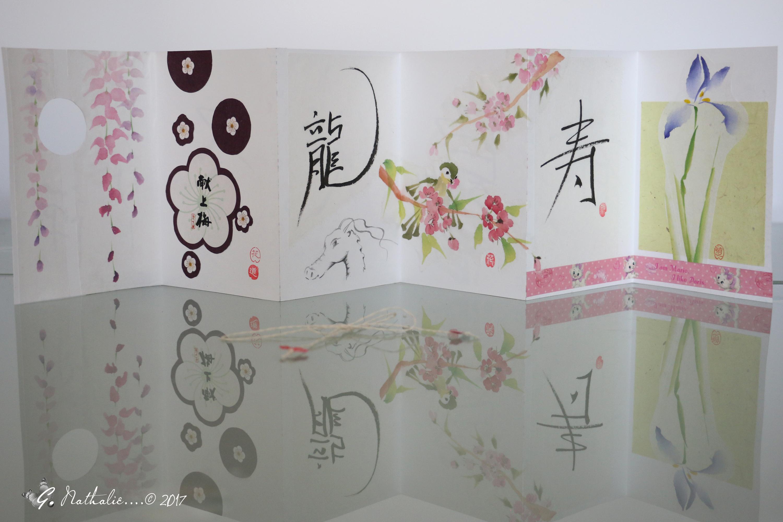 2017carnet-zen_01v