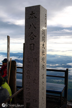 2009mont-fuji15