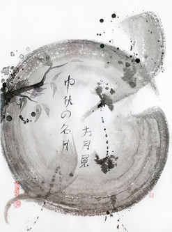 Tsuki - lune d'automne