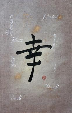 Sachi bonheur 24x34