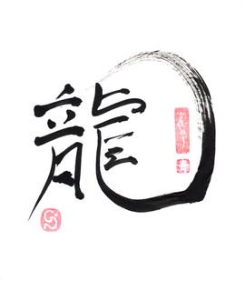 Tatsu-p.jpg
