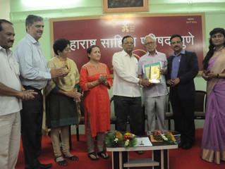 वाङ्मयीन संस्थांचे सामाजिक  व्यवहारामध्ये महत्वाचे स्थान आहे : डॉ. सदानंद मोरे