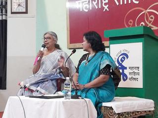 आजही स्त्रीला द्यावी लागते चारित्र्याची परीक्षा : डॉ. अरुणा ढेरे