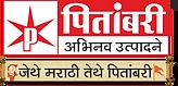rsz_pitambari_logo.png