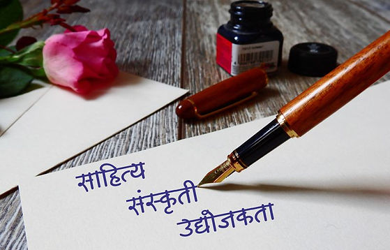 Vishwa Marathi sammelan 2021.jpg