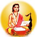 Sant Dnyaneshwar.png