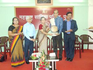 'आपले सांस्कृतिक संचित हा महान ऊर्जास्रोत' : डॉ. सरोजा भाटे  राजेंद्र खेर यांना युगंधर सन्मा