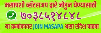 JOIN MASAPA.png