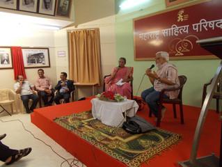'मसाप गप्पा' - मसाप मध्ये रंगल्या डॉ. अनिल अवचट यांच्याबरोबर गप्पा