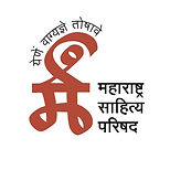 Maharashtra Sahitya Parishad