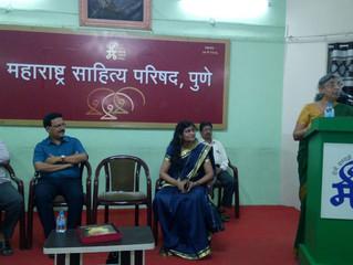 आपल्याकडे सांस्कृतिक अभिज्ञता नाही : डॉ. अरुणा ढेरे