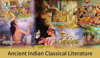 11 Classical Literature.jpg