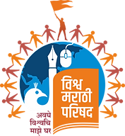 Vishwa Marathi Parishad Logo.png