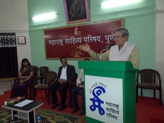 चरित्र आणि चारित्र्य म्हणजे बिंब - प्रतिबिंब : डॉ. न. म. जोशी