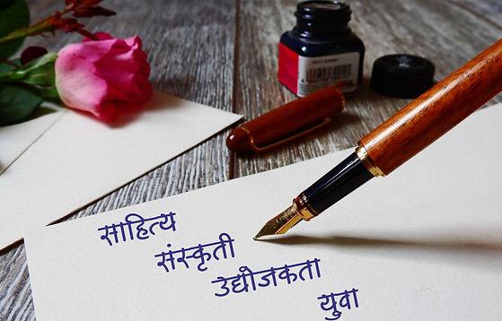 Vishwa Marathi Sammelan Logo.jpg