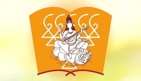 Vishwa Marathi Parishad Saraswati.jpg