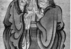 Asia's Three Teachings