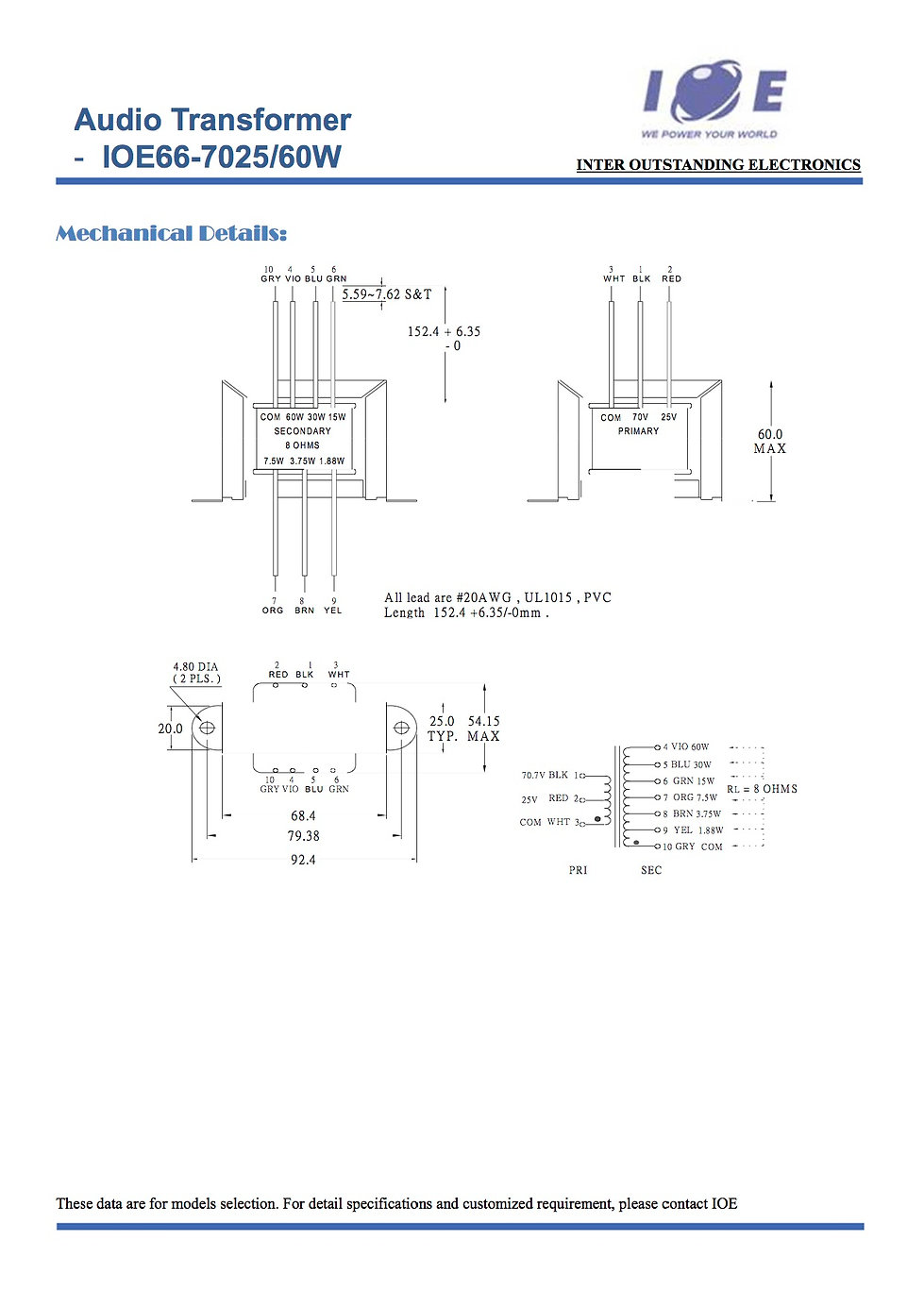 Audio Transformer_IOE66-7025-60W_3.jpg