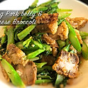 Dancing Pork Belly & Chinese Broccoli