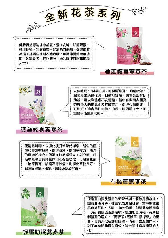 慈茶Poster-01.jpg
