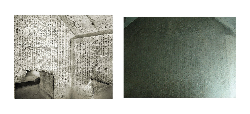 Two images of the Pyramid texts from Sakkara, Egypt.