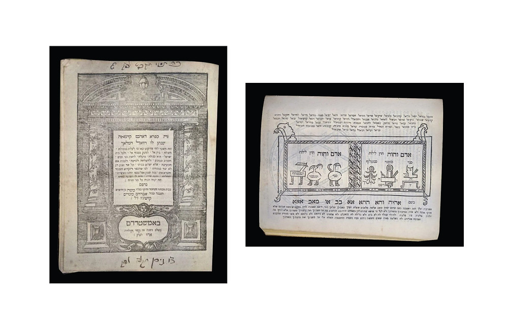 1701 copy of the Sefer Raziel HaMalach.