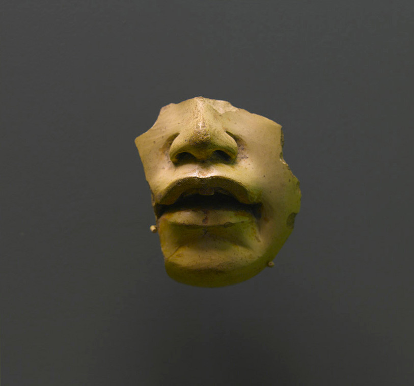 Olmec Hollow Baby Head Fragment