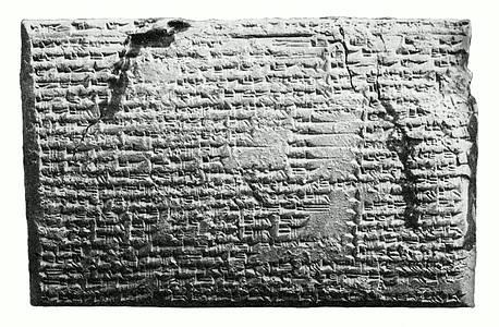 Mesopotamian cuneiform tablet.
