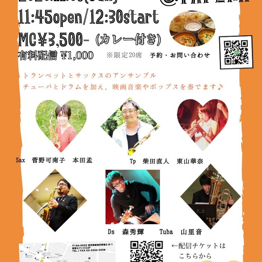 Autumn concert 2020 @PAPERA