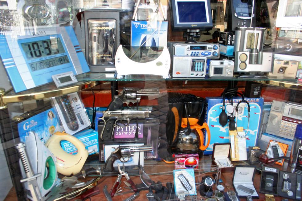 Romanian shop window - notice anything unusual?