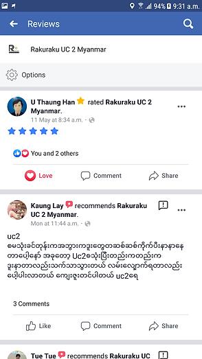 Screenshot_20190717-093108.png
